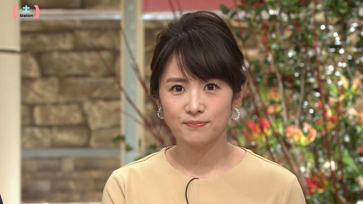 2019年12月21日高島彩の画像13枚目