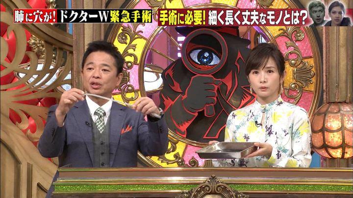 2019年12月25日高島彩の画像02枚目
