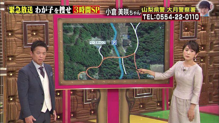 2020年02月05日高島彩の画像02枚目