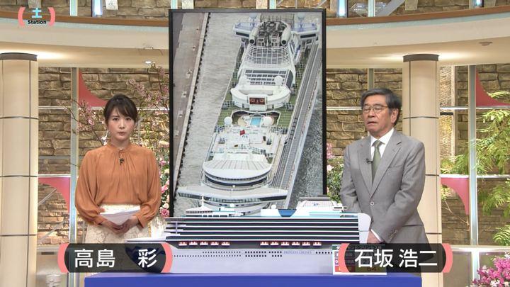 2020年02月08日高島彩の画像01枚目