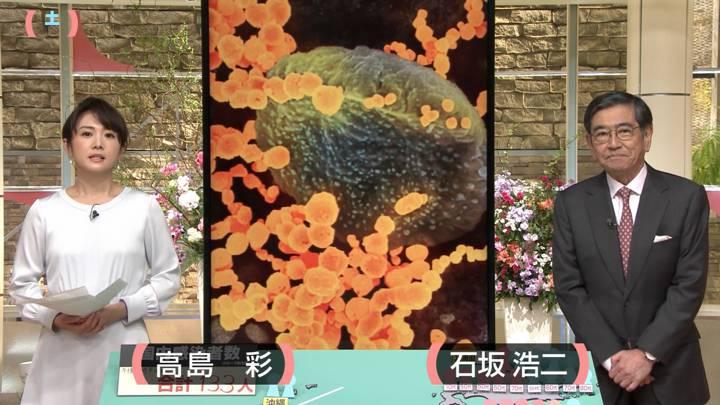 2020年02月22日高島彩の画像01枚目