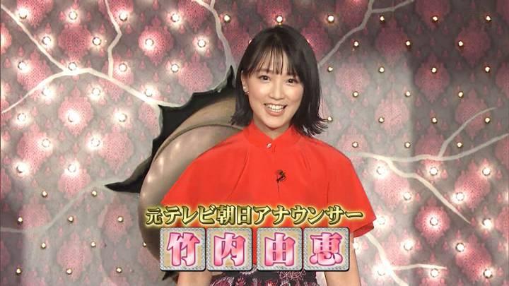 2020年03月09日竹内由恵の画像01枚目