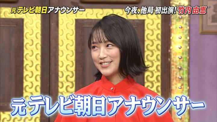 2020年03月09日竹内由恵の画像02枚目