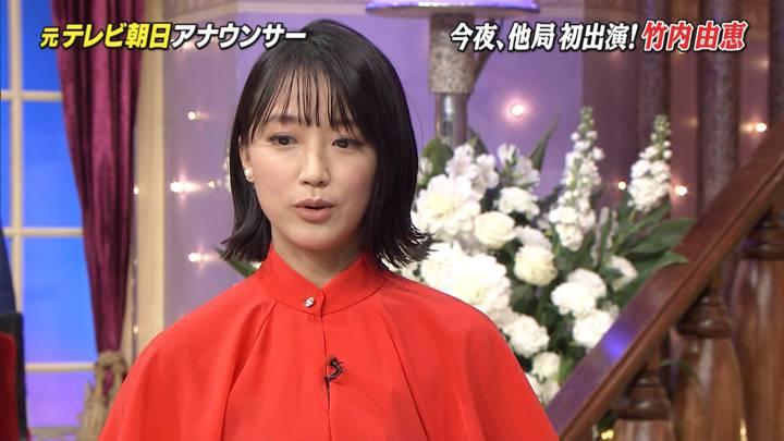 2020年03月09日竹内由恵の画像04枚目