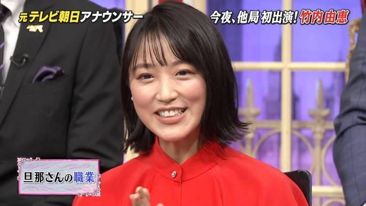 2020年03月09日竹内由恵の画像08枚目