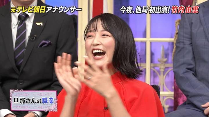 2020年03月09日竹内由恵の画像09枚目