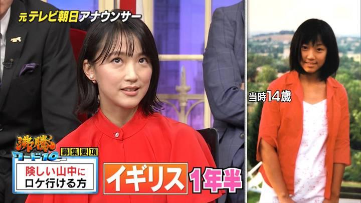 2020年03月09日竹内由恵の画像12枚目