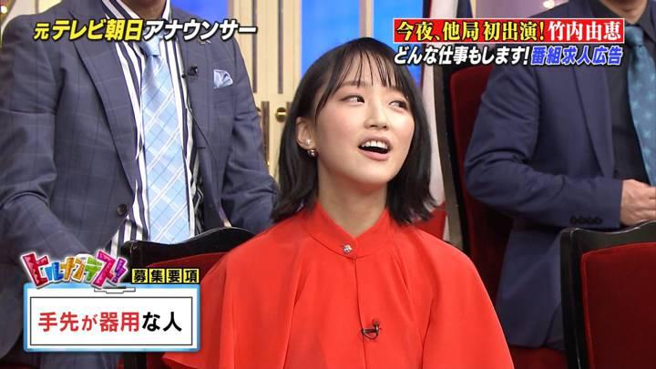 2020年03月09日竹内由恵の画像16枚目