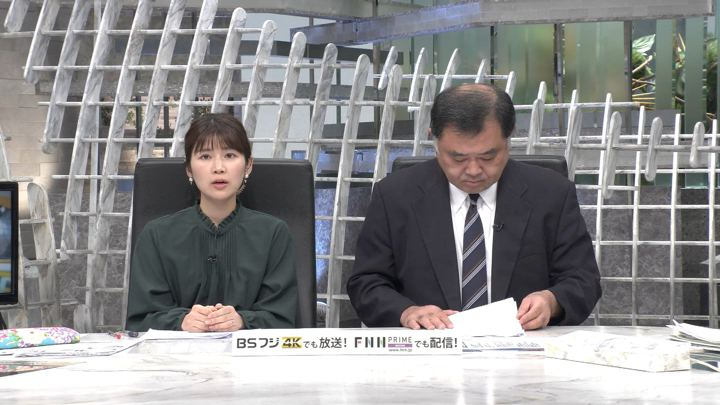 2019年10月14日竹内友佳の画像01枚目