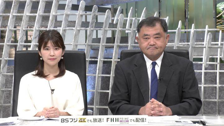 2019年10月16日竹内友佳の画像02枚目