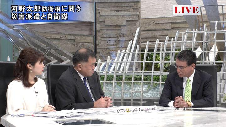 2019年10月16日竹内友佳の画像03枚目