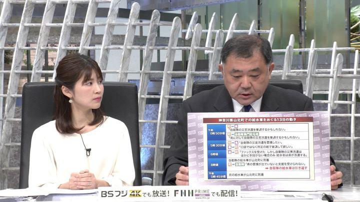 2019年10月16日竹内友佳の画像05枚目