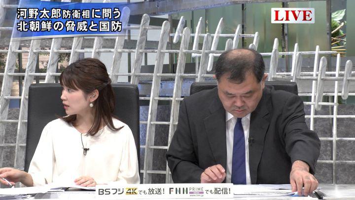 2019年10月16日竹内友佳の画像09枚目