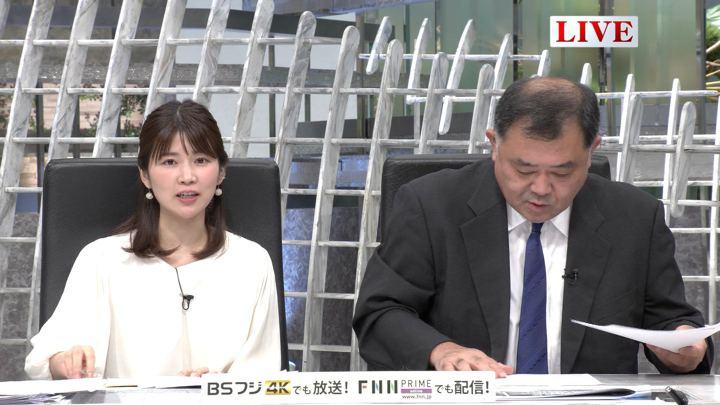 2019年10月16日竹内友佳の画像10枚目
