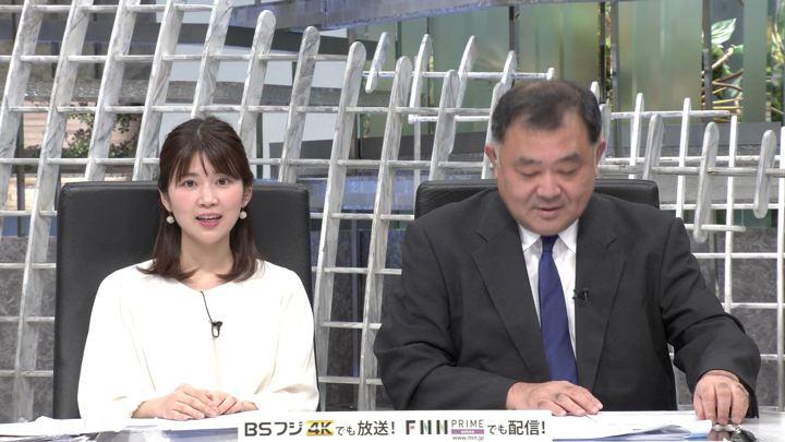 2019年10月16日竹内友佳の画像11枚目