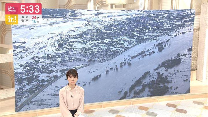 2019年10月19日竹内友佳の画像02枚目