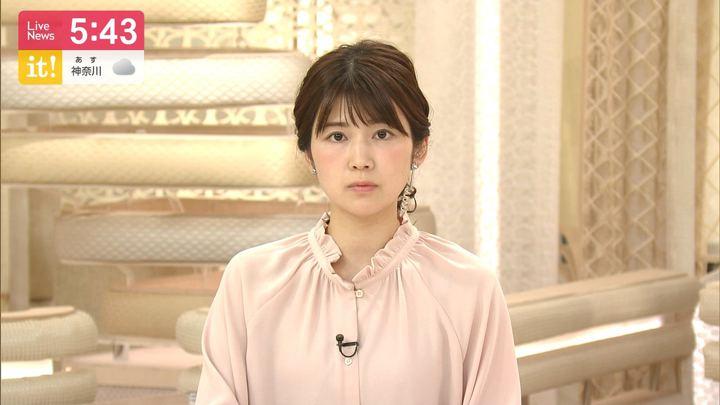 2019年10月19日竹内友佳の画像04枚目