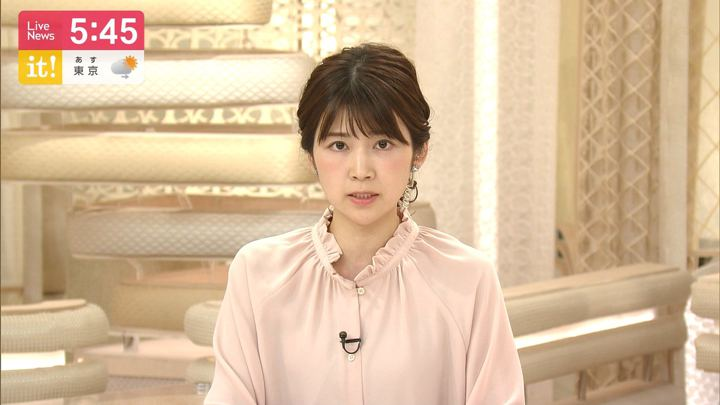 2019年10月19日竹内友佳の画像05枚目
