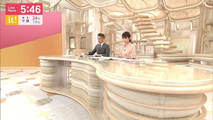 2019年10月19日竹内友佳の画像06枚目