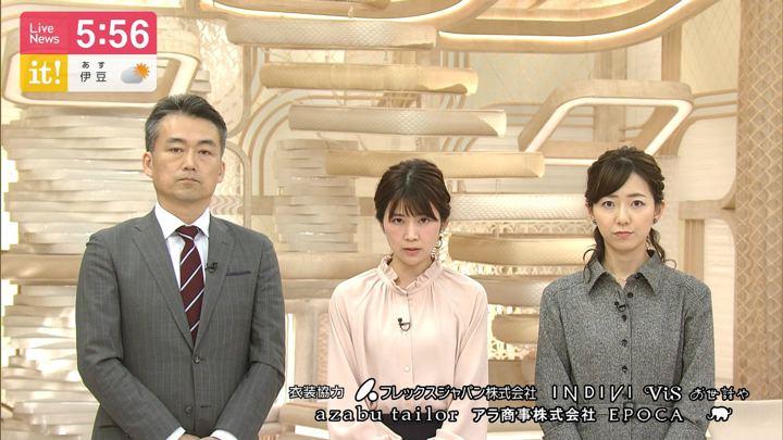 2019年10月19日竹内友佳の画像09枚目