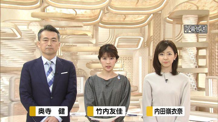 2019年10月20日竹内友佳の画像01枚目
