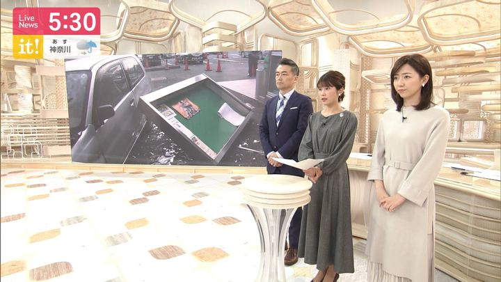 2019年10月20日竹内友佳の画像02枚目