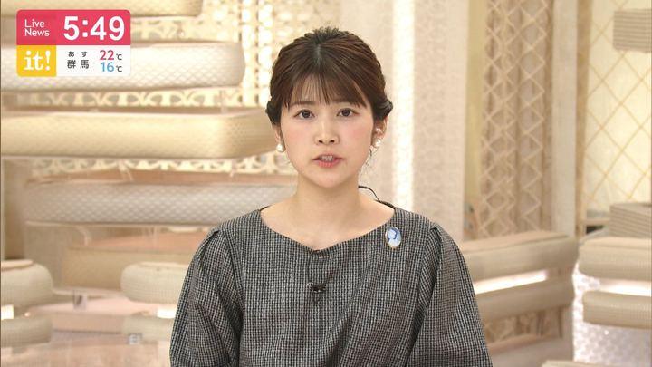 2019年10月20日竹内友佳の画像05枚目