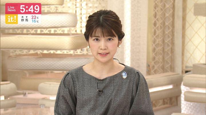 2019年10月20日竹内友佳の画像06枚目