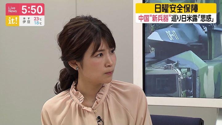 2019年10月20日竹内友佳の画像08枚目