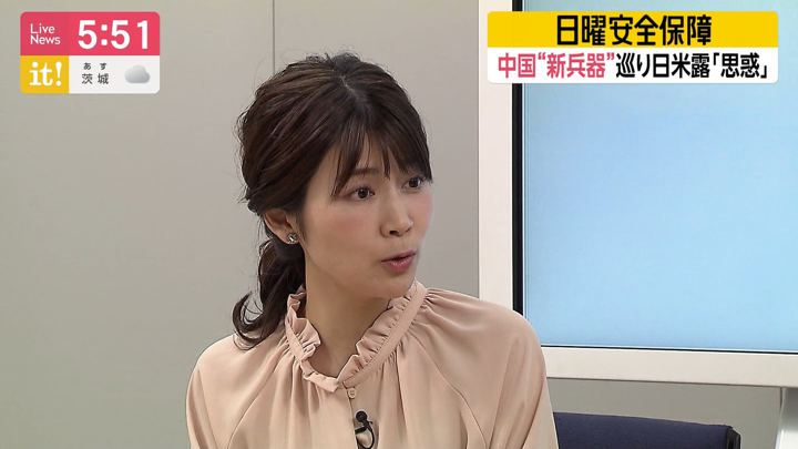 2019年10月20日竹内友佳の画像10枚目