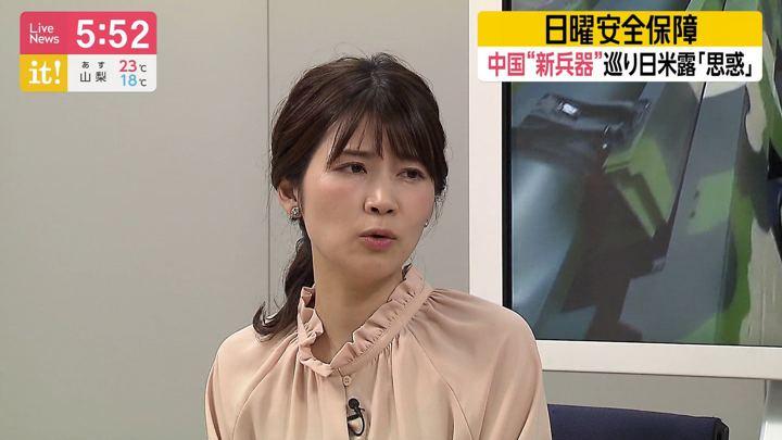 2019年10月20日竹内友佳の画像11枚目