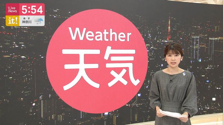 2019年10月20日竹内友佳の画像12枚目