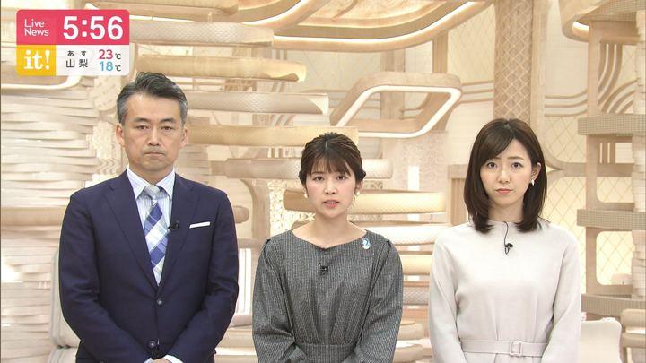 2019年10月20日竹内友佳の画像13枚目