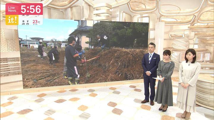 2019年10月20日竹内友佳の画像14枚目