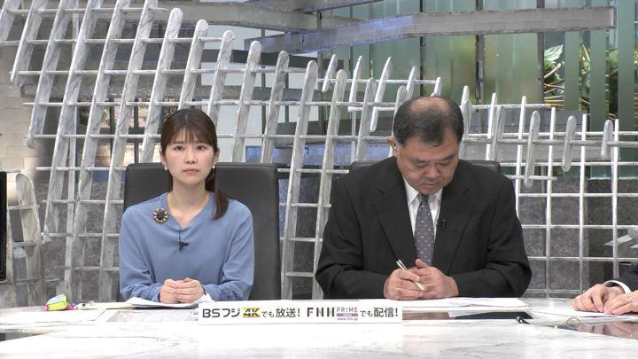 2019年10月21日竹内友佳の画像01枚目