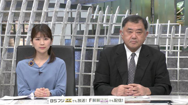2019年10月21日竹内友佳の画像02枚目