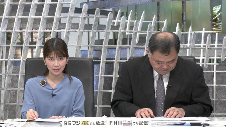 2019年10月21日竹内友佳の画像03枚目