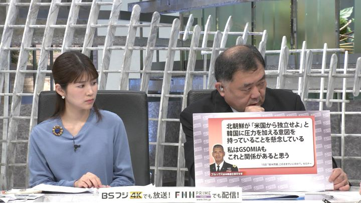 2019年10月21日竹内友佳の画像04枚目