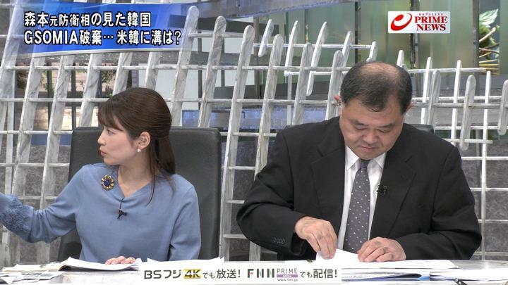 2019年10月21日竹内友佳の画像05枚目