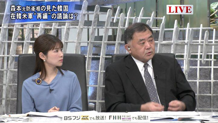 2019年10月21日竹内友佳の画像07枚目