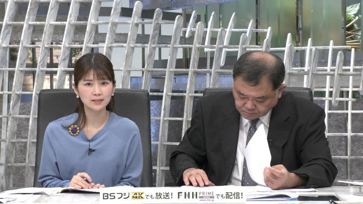 2019年10月21日竹内友佳の画像08枚目