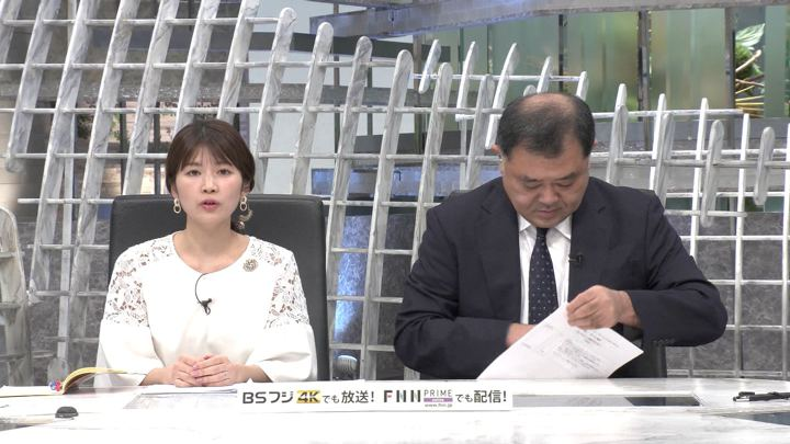 2019年10月22日竹内友佳の画像01枚目