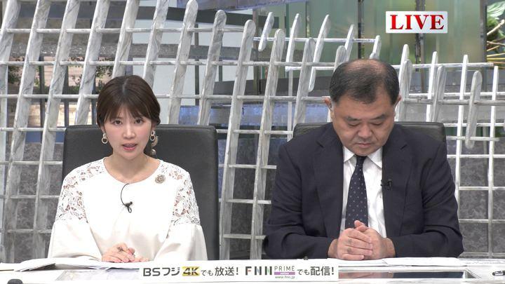 2019年10月22日竹内友佳の画像02枚目