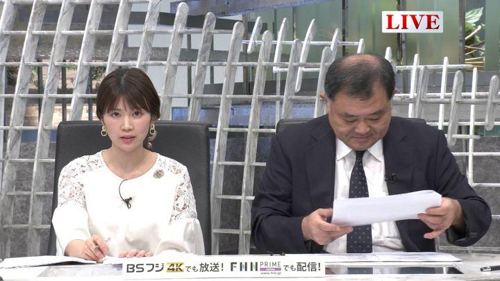 2019年10月22日竹内友佳の画像04枚目
