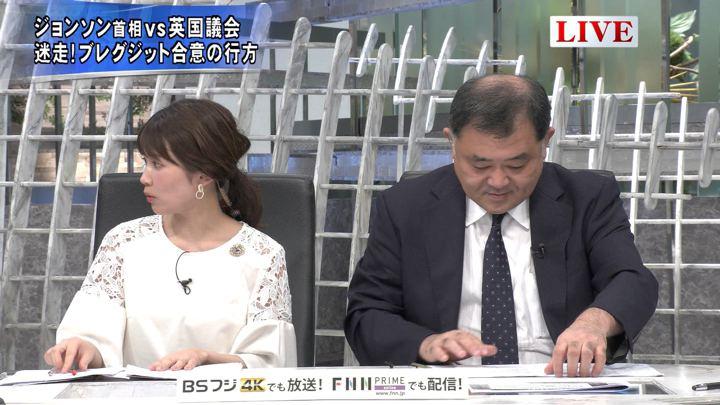 2019年10月22日竹内友佳の画像05枚目