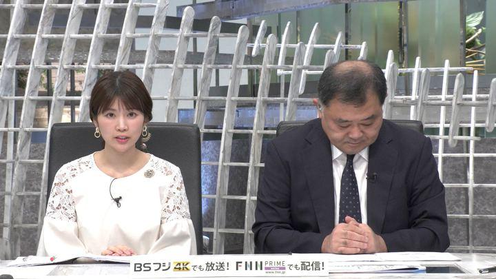 2019年10月22日竹内友佳の画像07枚目