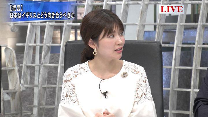 2019年10月22日竹内友佳の画像08枚目