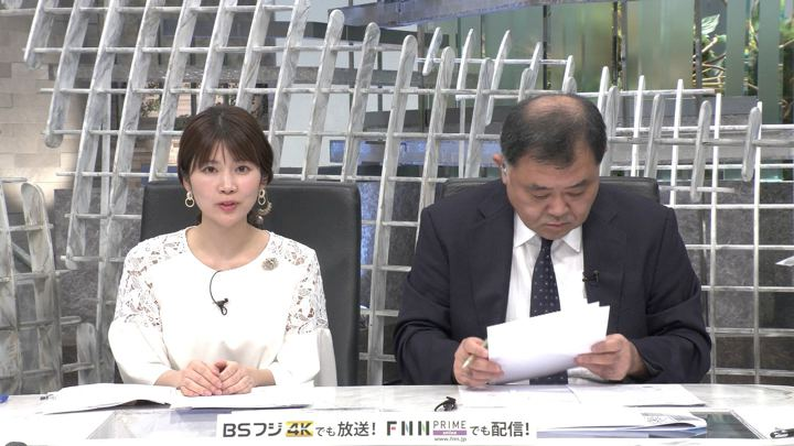 2019年10月22日竹内友佳の画像09枚目