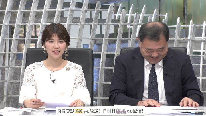 2019年10月22日竹内友佳の画像11枚目