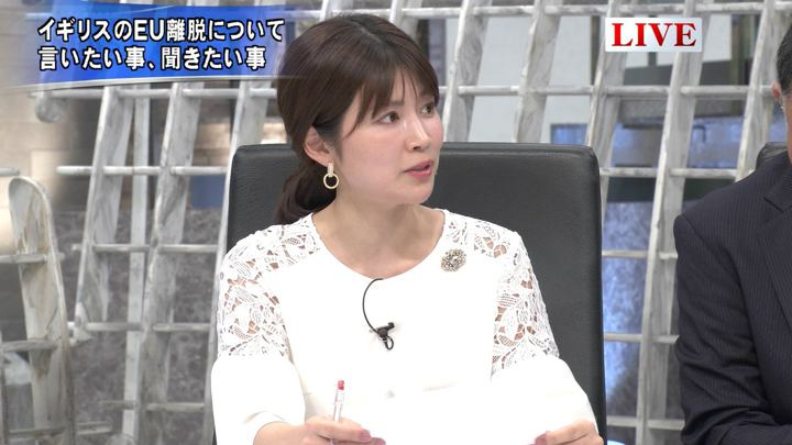 2019年10月22日竹内友佳の画像12枚目